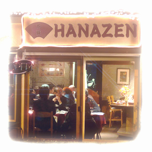 HANAZEN phoo from outside