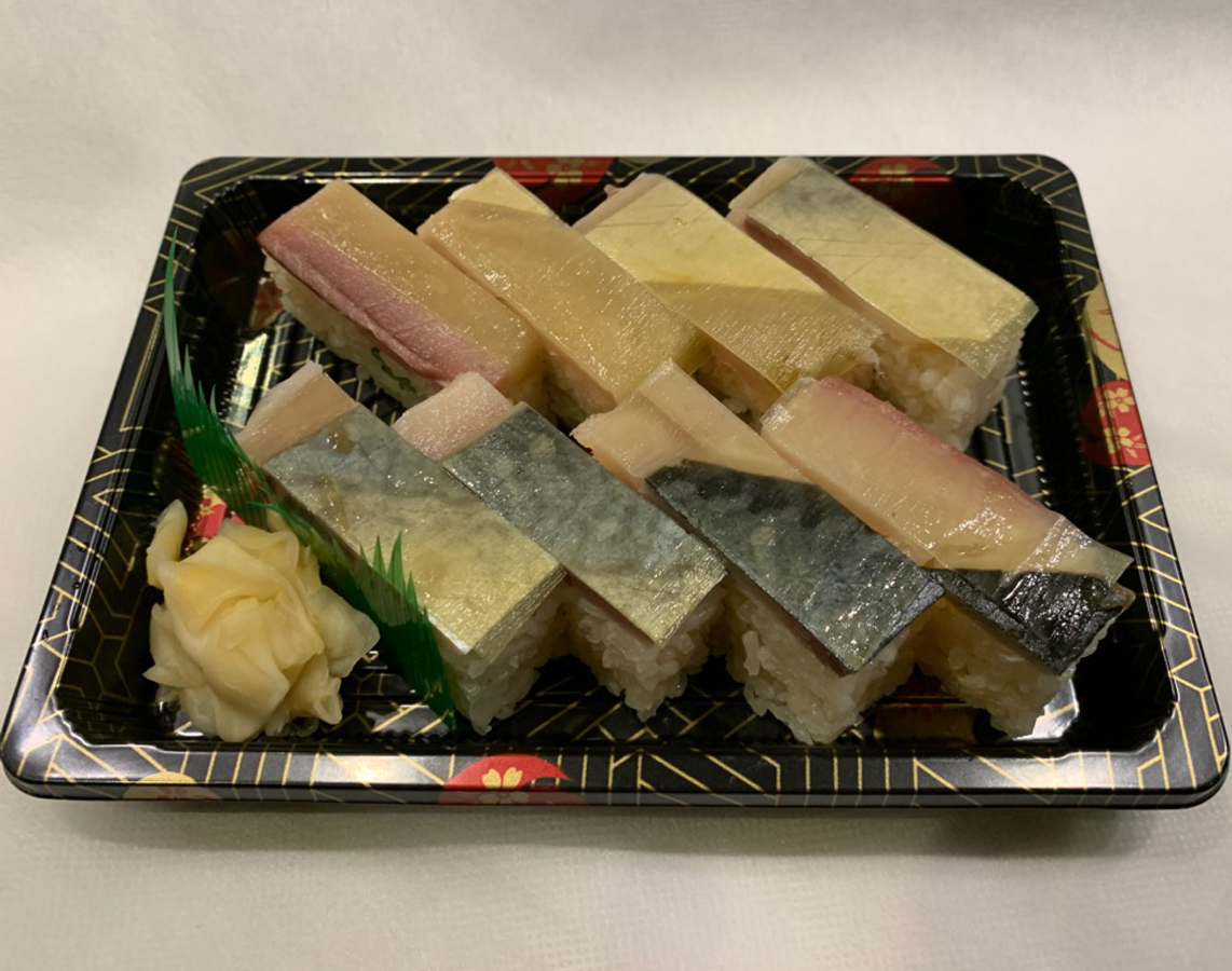 Image of Battera (Marinated Mackerel Box Sushi) $24